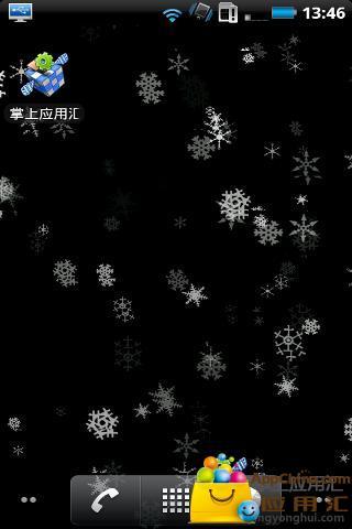雪花动态壁纸截图2