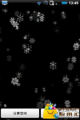 雪花动态壁纸截图3