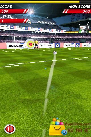 踢足球截图3