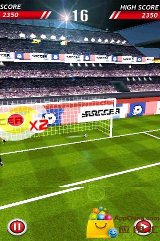 踢足球截图4