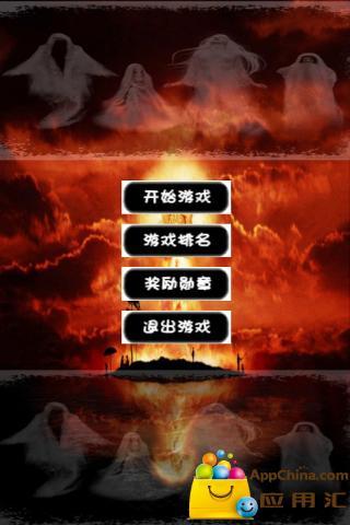 植物大戰殭屍中文版- 小遊戲谷