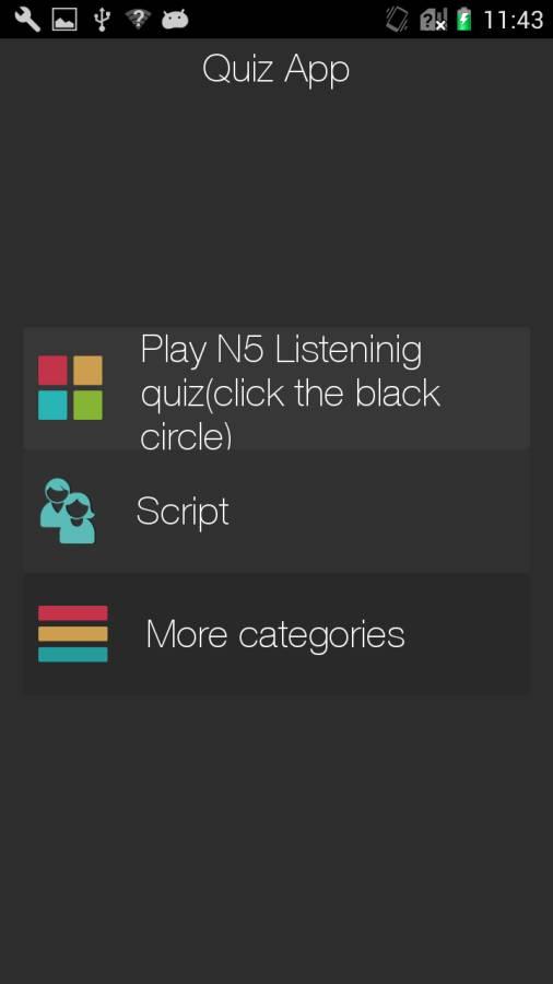 日语能力考试N5听力练习截图4