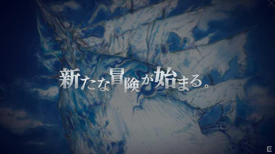 最终幻想传说2截图0