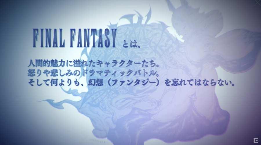 最终幻想传说2截图2