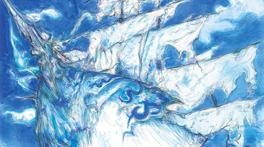 最终幻想传说2截图3