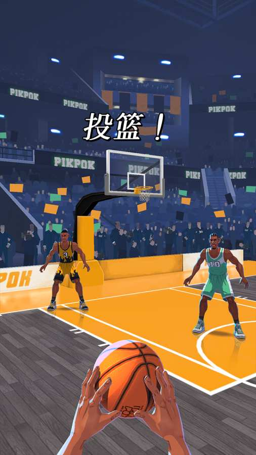 篮球明星争霸战截图2