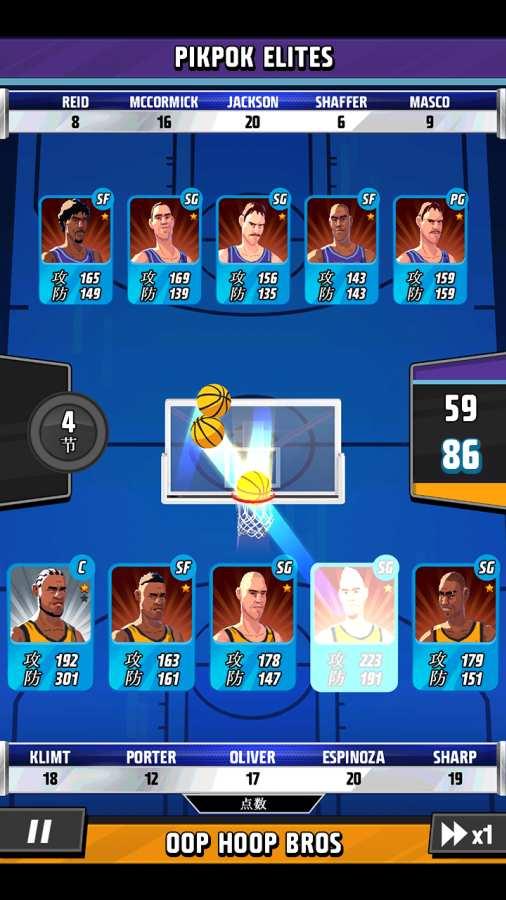 篮球明星争霸战截图3