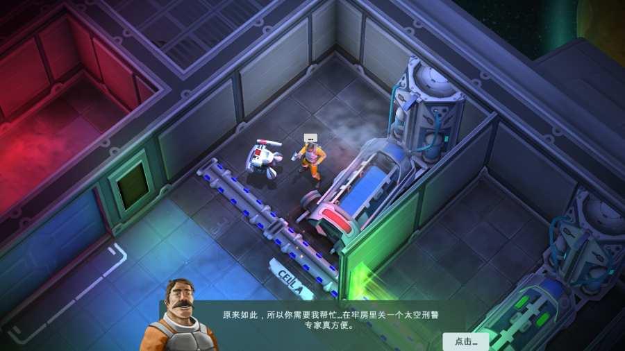 太空刑警1 汉化版截图2