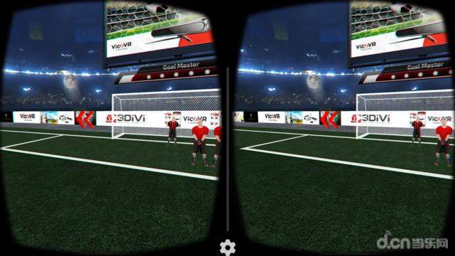 射门大师VR
