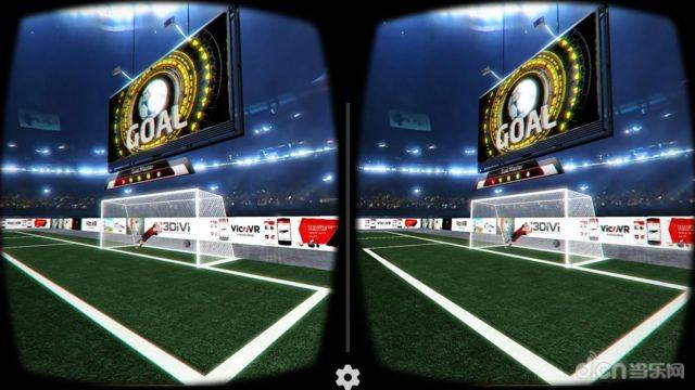 射门大师VR截图1