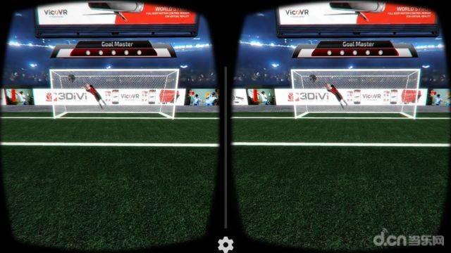 射门大师VR截图2