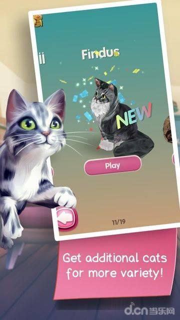 猫咪跑酷截图3