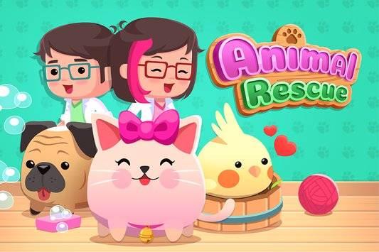 动物救援 - 模拟宠物医院