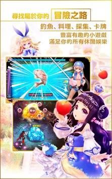 幻想神域 - 啟源女神 台服版截图3