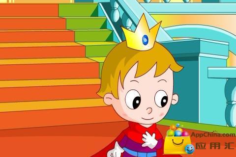 矮人小王子——儿童动漫故事|玩媒體與影片App免費|玩APPs