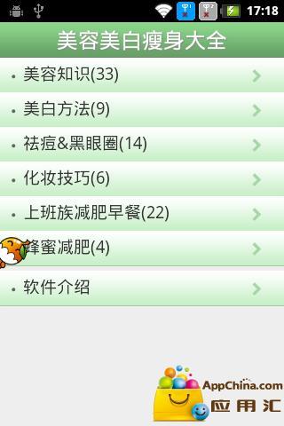 app |遊戲資料庫| AppGuru 最夯遊戲APP攻略情報| 頁20302