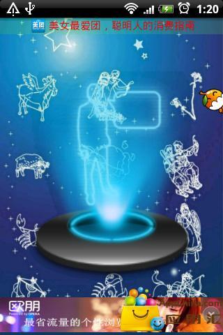 玩生活App|心理大全免費|APP試玩