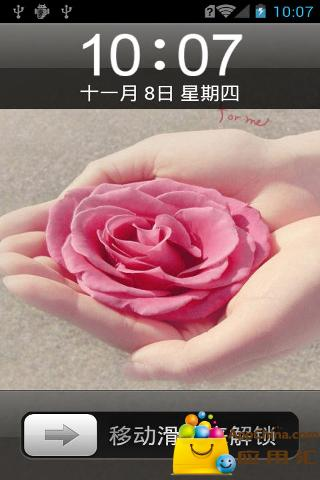 情人玫瑰锁屏