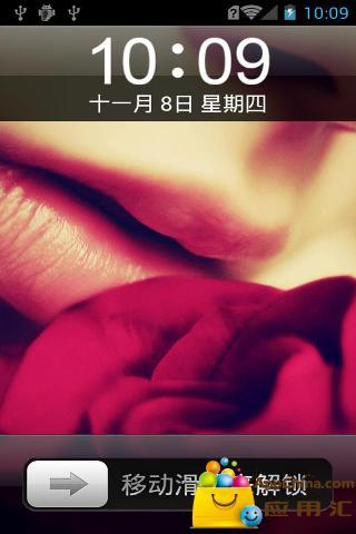 工具必備免費app推薦|情人玫瑰锁屏線上免付費app下載|3C達人阿輝的APP