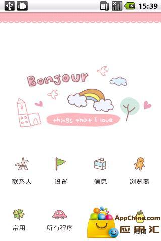 YOO主题-kawaii粉色城堡