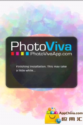 PhotoViva照片编辑