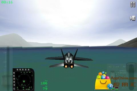 F18舰载机模拟起降截图1
