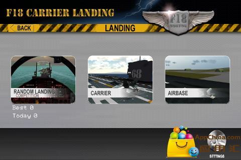 F18舰载机模拟起降截图2