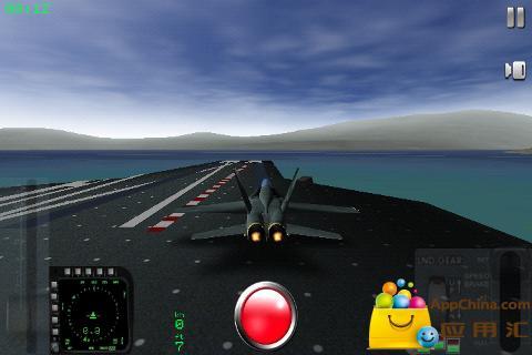 F18舰载机模拟起降截图3