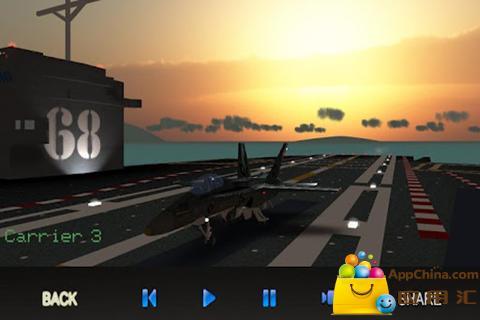 F18舰载机模拟起降截图4