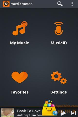 musiXmatch音乐播放器截图3