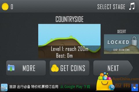 玩賽車遊戲App|登山车免費|APP試玩