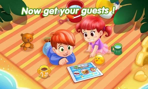 宝宝欢乐派对 - 熊大叔儿童教育游戏截图1