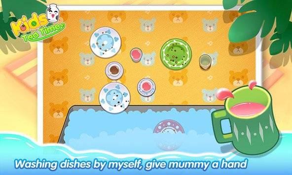宝宝欢乐派对 - 熊大叔儿童教育游戏截图4