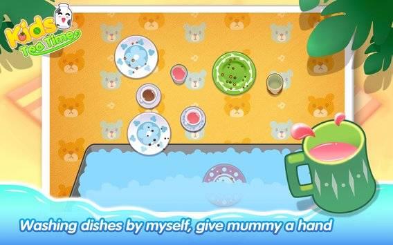 宝宝欢乐派对 - 熊大叔儿童教育游戏截图9