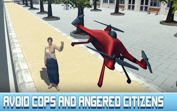 Crime City RC Drone Simulator截图6
