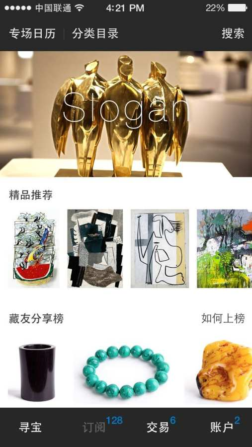 赵涌在线 - 邮票 钱币 艺术 书画 网络交易平台