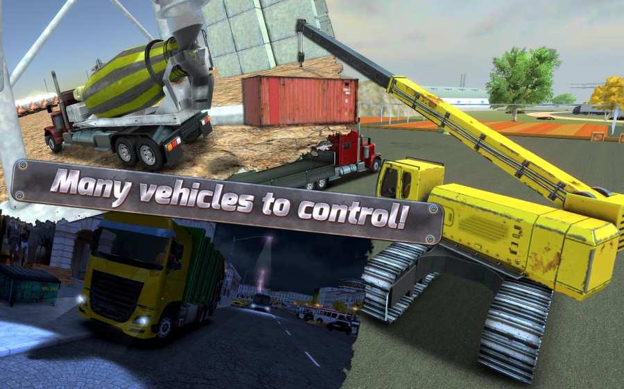 超级货车模拟截图4