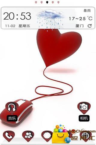【免費工具App】宝软主题-向往鼠标的另一方-APP點子