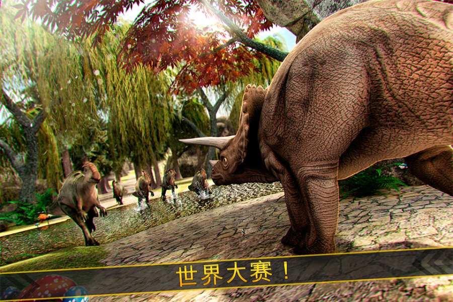 侏罗纪恐龙模拟3D截图2