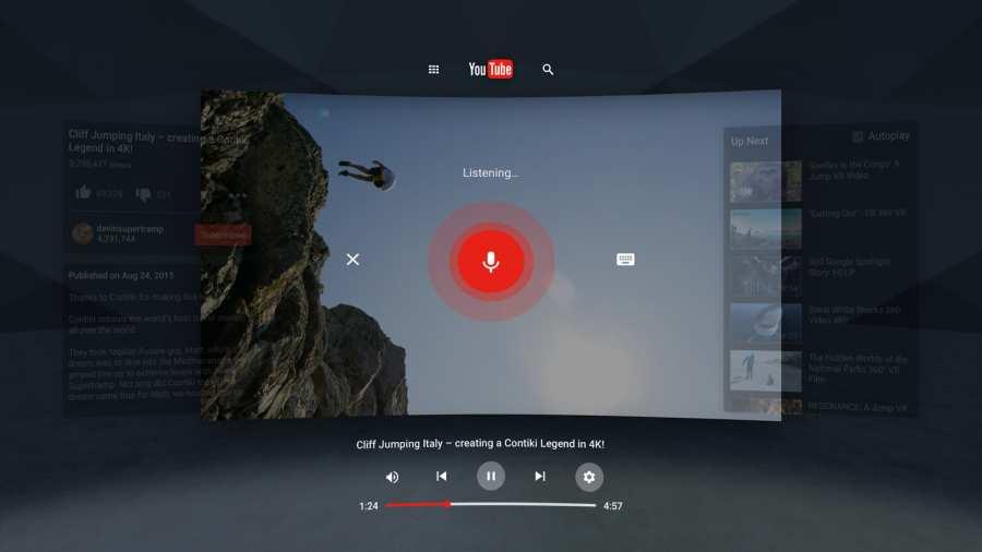 YouTube VR截图3