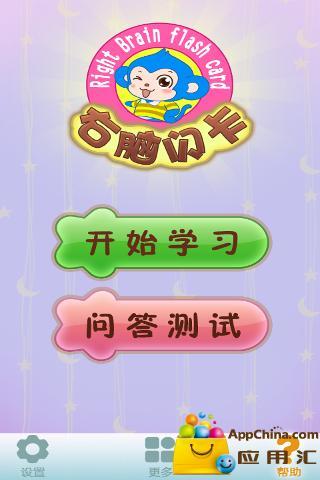 """""""猎魔战""""}""""记 对""""}""""抗远古""""}""""魔王~""""}k3k"""