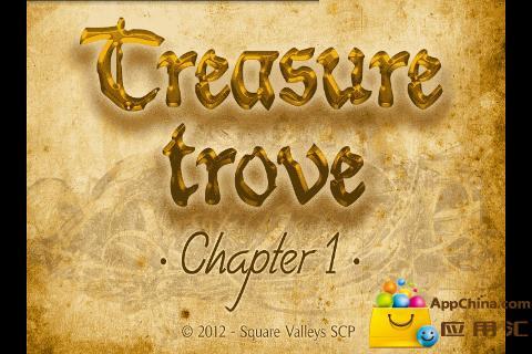 宝藏探索 第一章