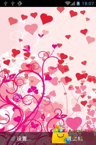 心与爱情动态壁纸
