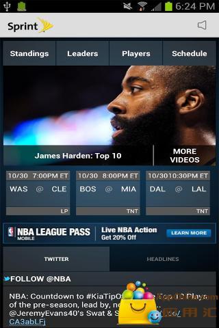 NBA比賽時刻