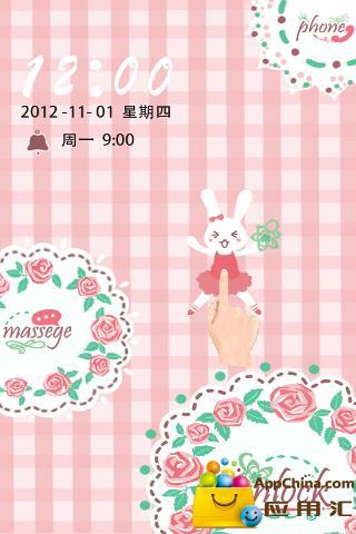 GO锁屏主题-兔兔rose截图1