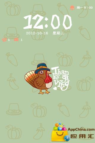 【免費工具App】GO锁屏主题-小鸡下蛋-APP點子