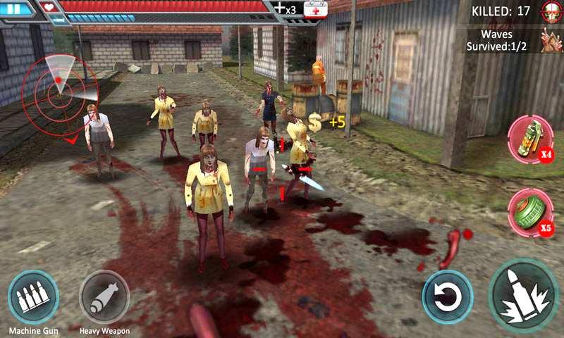 疯狂杀戮:僵尸截图2