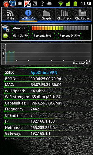 WiFi信号实况截图2