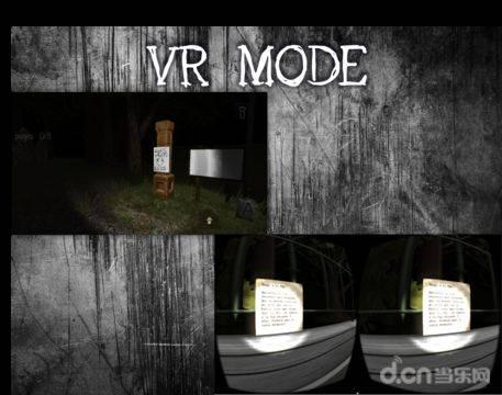 恐怖之夜VR截图0