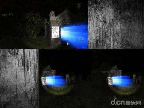 恐怖之夜VR截图2